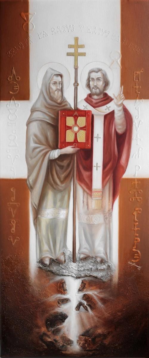 Vďaka sv. Cyril a Metod
